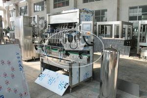 Lubrication Oil Filling Machine